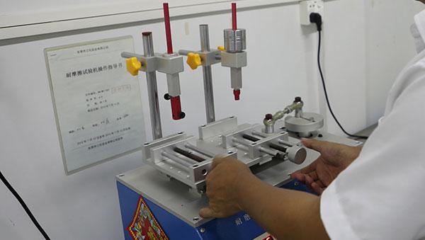 37国际实验室