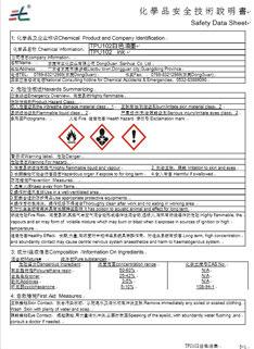 SGS质量体系认证