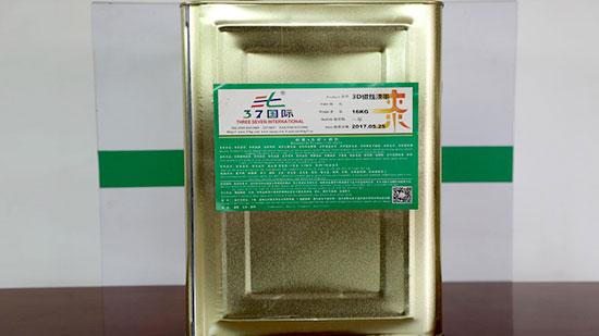 37国际3D磁性油墨用途日益广泛!