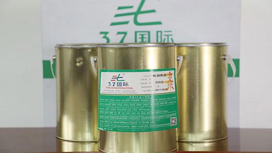 喷涂杂质产生的原因是什么?如何解决喷涂杂质?