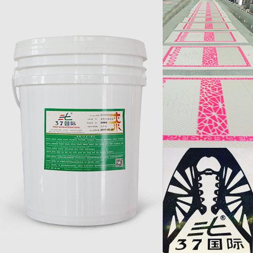使用助剂对水性油墨印刷有什么帮助