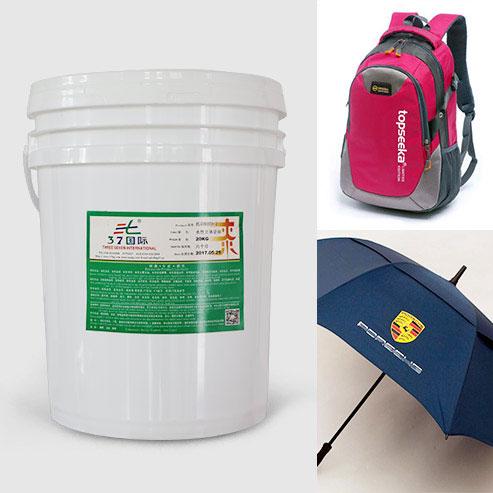 H37D尼龙油墨 水性尼龙油墨 尼龙布印刷油墨-37国际