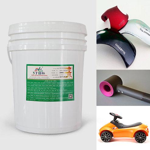 水性ABS油漆 ABS塑料喷漆 水性油漆-37国际