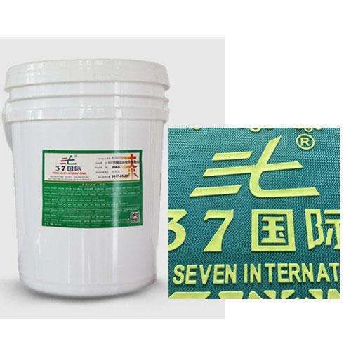 H37D网印水性厚板浆 -37国际