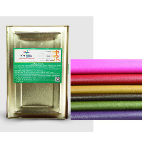 PU油漆 PU革油漆-37国际