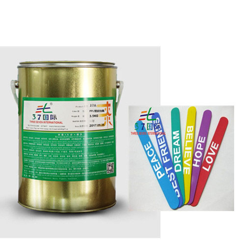 硅胶油墨 硅胶丝印油墨-37国际