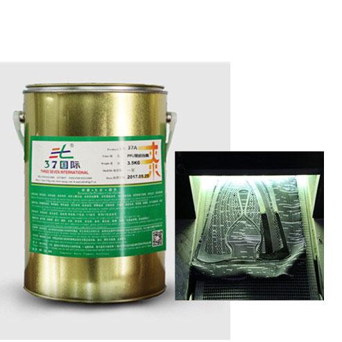 软性UV油墨 UV印刷油墨,皮革UV油墨-37国际