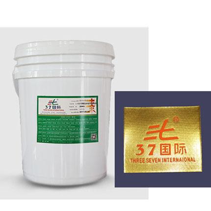 水性PU油墨 PU印刷油墨 PU丝印油墨-37国际
