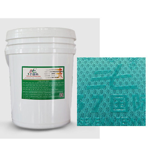 HG水性透明厚板浆 水性透明浆-37国际