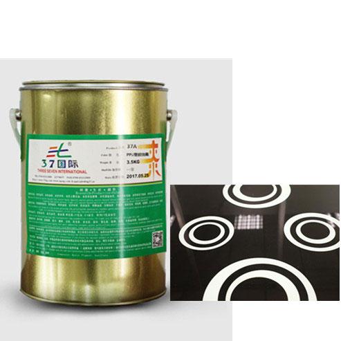 玻璃油墨 玻璃丝印油墨 玻璃印刷油墨-37国际