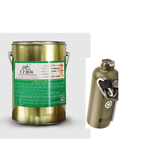 金属油墨 金属印刷油墨-37国际