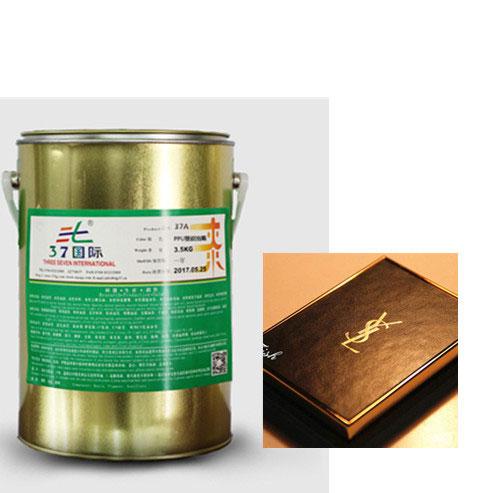 真皮UV油墨 皮革UV油墨-37国际