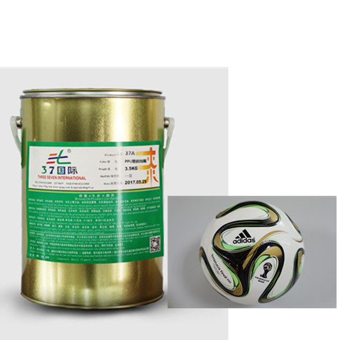 PU革UV油墨 皮革UV油墨-三七国际