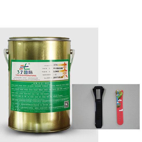 硅胶移印油墨 -37国际