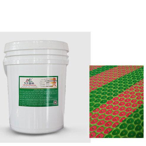 HR水性立体金油-37国际