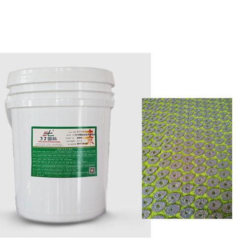 软性立体金油-37国际