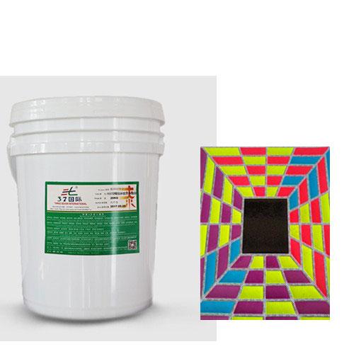 网印水性立体金油-37国际