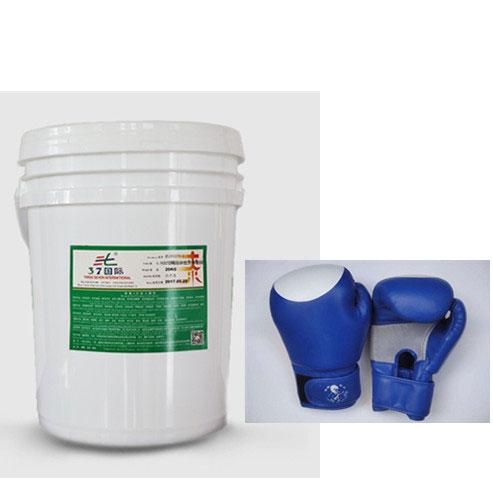 水性海绵油漆 水性油漆-37国际