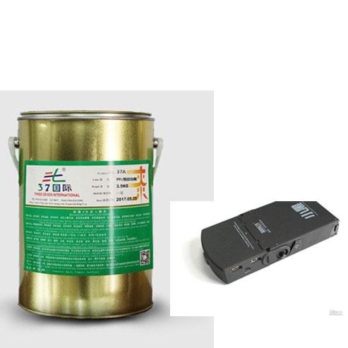 橡胶油墨 橡胶丝印油墨-37国际