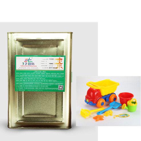 ABS油漆 ABS塑料喷漆 -37国际