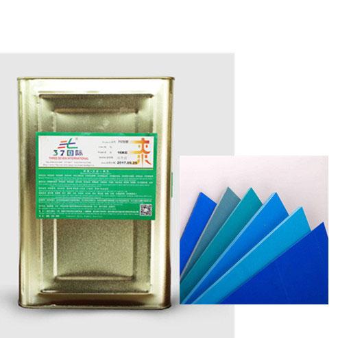 PVC塑料油漆 -37国际