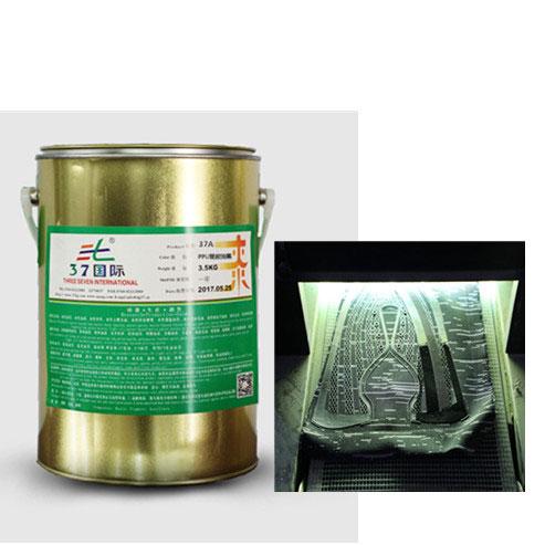 UV皮革丝印光油-37国际