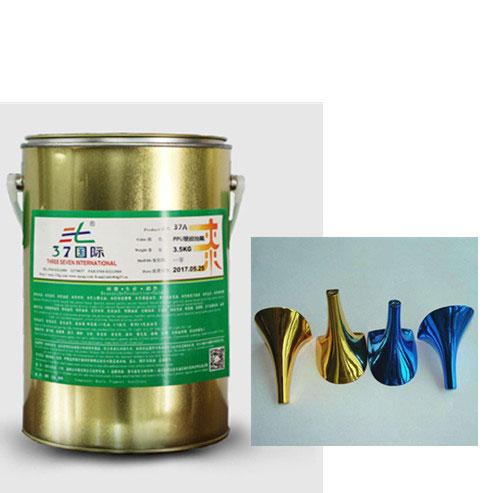 电镀光油-37国际