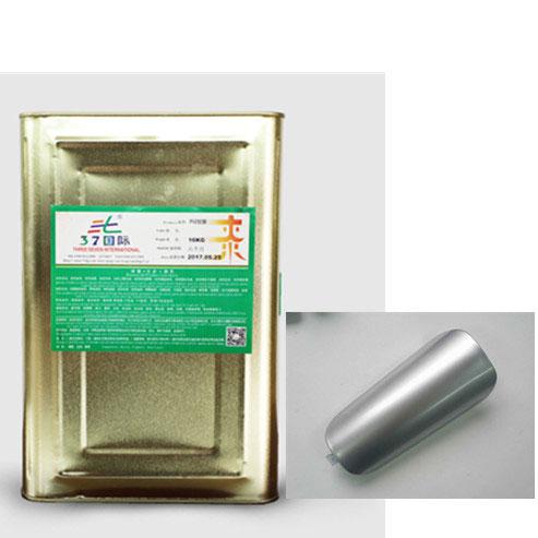 电镀银漆-37国际