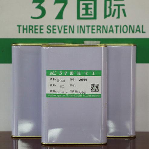水性固化剂 水性油墨硬化剂-三七国际
