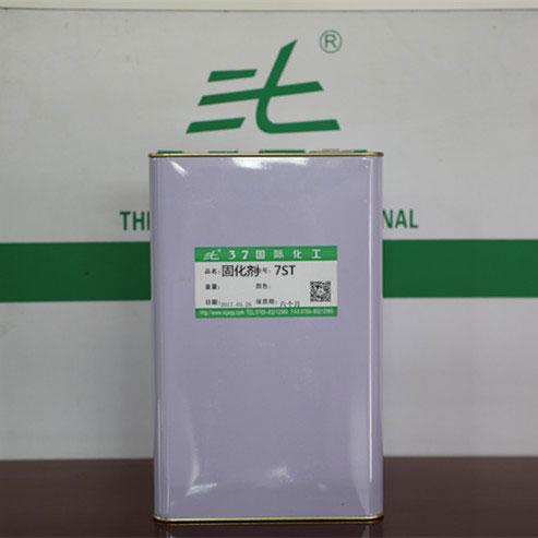 固化剂 丝印油墨硬化剂-三七国际