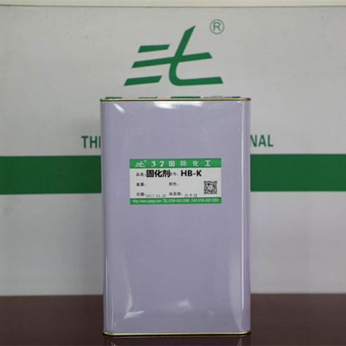 HB-K光油固化剂 -三七国际