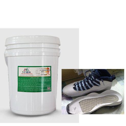 网布鞋面胶水 水性胶水-37国际