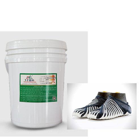 纺织鞋面胶水 水性胶水-37国际