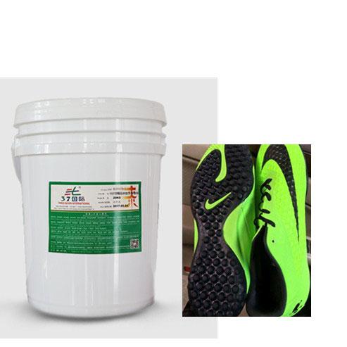 EVA鞋底胶水 水性胶水-37国际