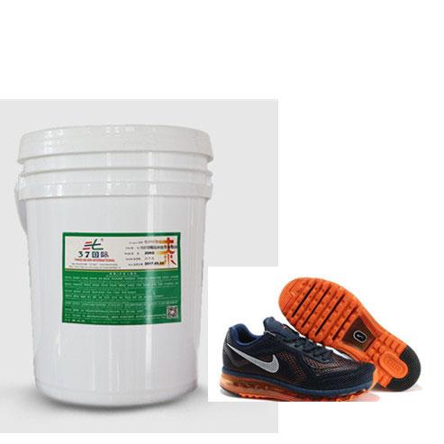 TPR鞋底胶水 水性胶水-37国际