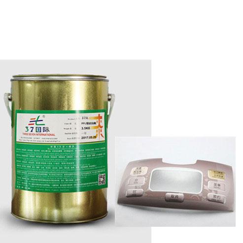 尼龙塑胶油墨,塑胶印刷油墨,塑料印刷油墨-37国际