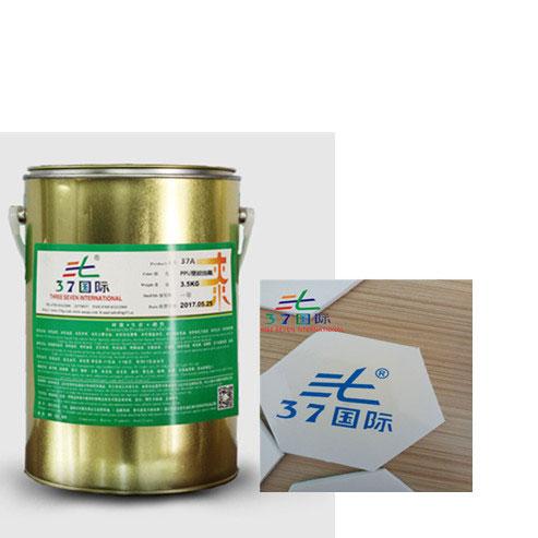 PVC塑胶油墨,塑胶印刷油墨,塑料印刷油墨-37国际