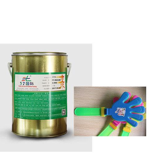 ABS塑胶油墨,塑胶印刷油墨,塑料印刷油墨-37国际