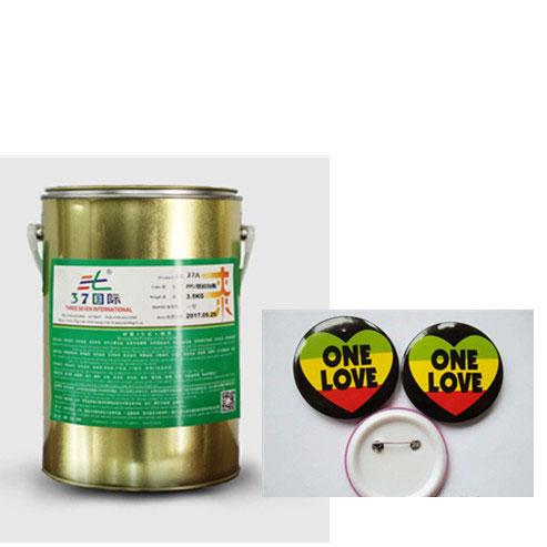 PC塑胶油墨,塑胶印刷油墨,塑料印刷油墨-37国际