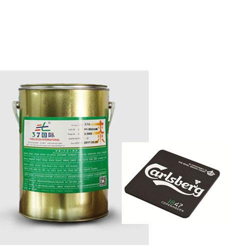 PP塑胶油墨,塑胶印刷油墨,塑料印刷油墨-37国际