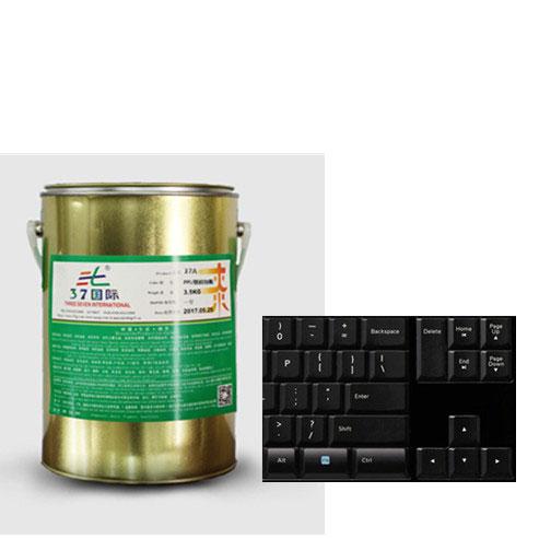 PS塑胶油墨,塑胶印刷油墨,塑料印刷油墨-37国际