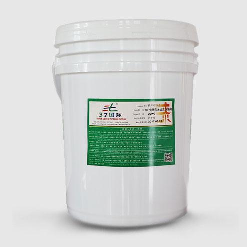 聚氨酯防水涂料-37国际