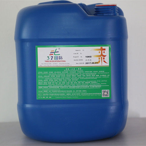 TPU处理剂-三七国际