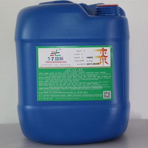 PU处理剂-三七国际