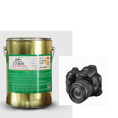 相机手感漆 -37国际