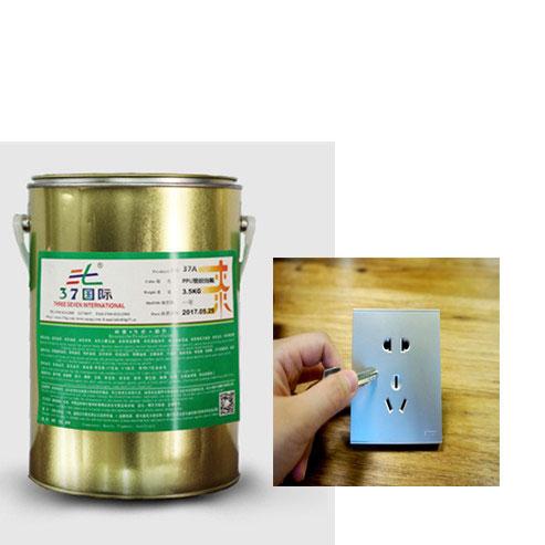 插座壳手感漆 -37国际