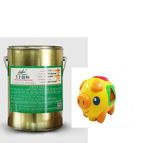 玩具手感漆 -37国际