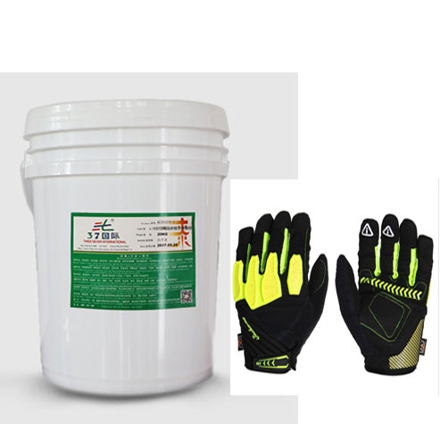 环保油墨 丝印油墨 水性油墨-37国际