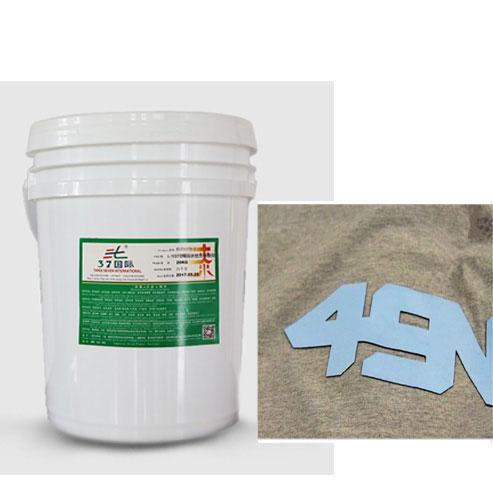 尼龙布立体金油 无纺布立体金油 服装立体金油-37国际