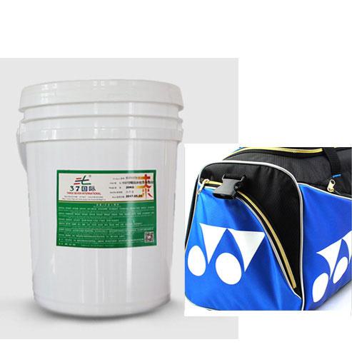 牛津布立体金油 PU革立体金油 箱包立体金油-37国际